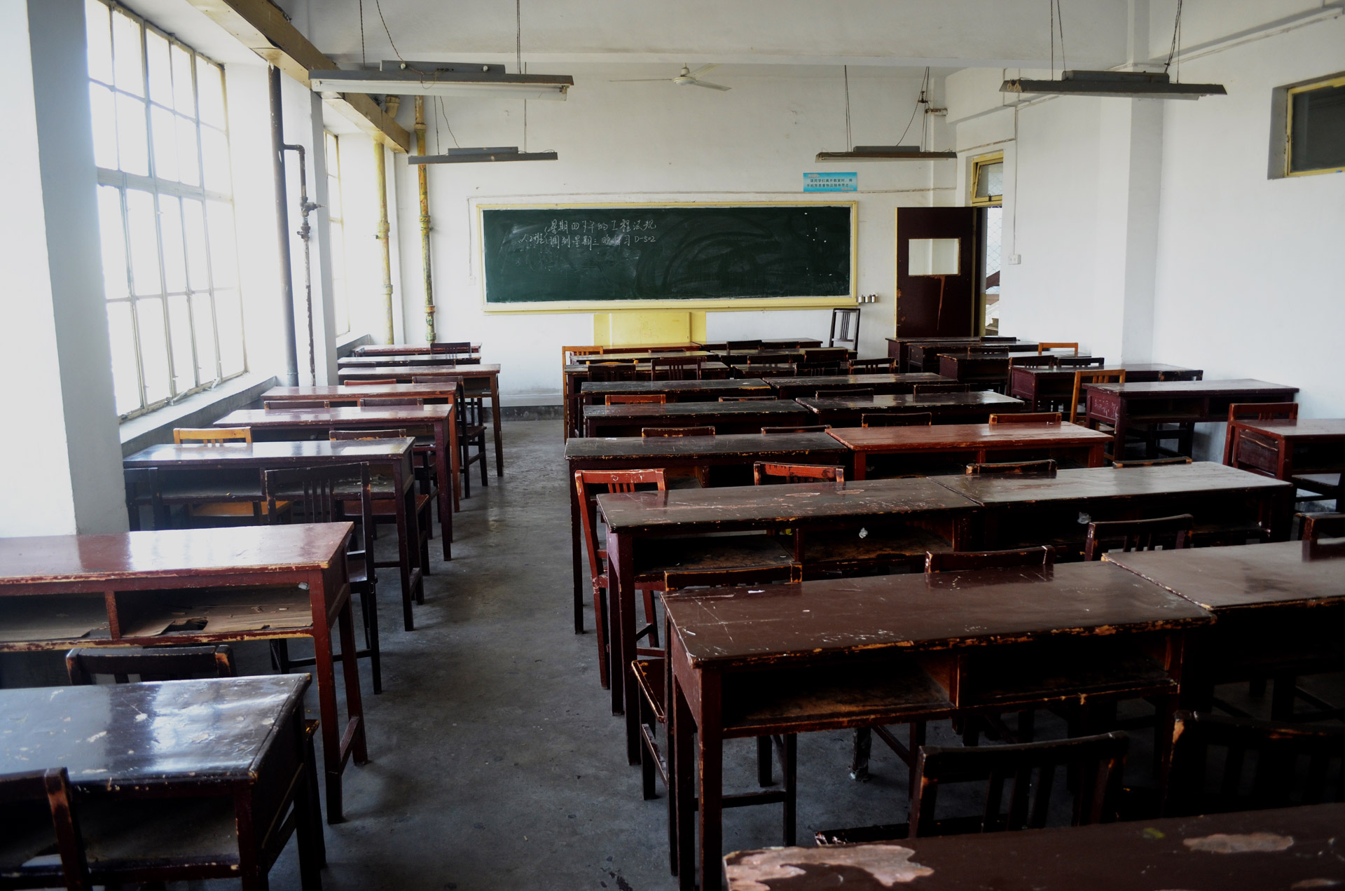 China_Course_Classroom